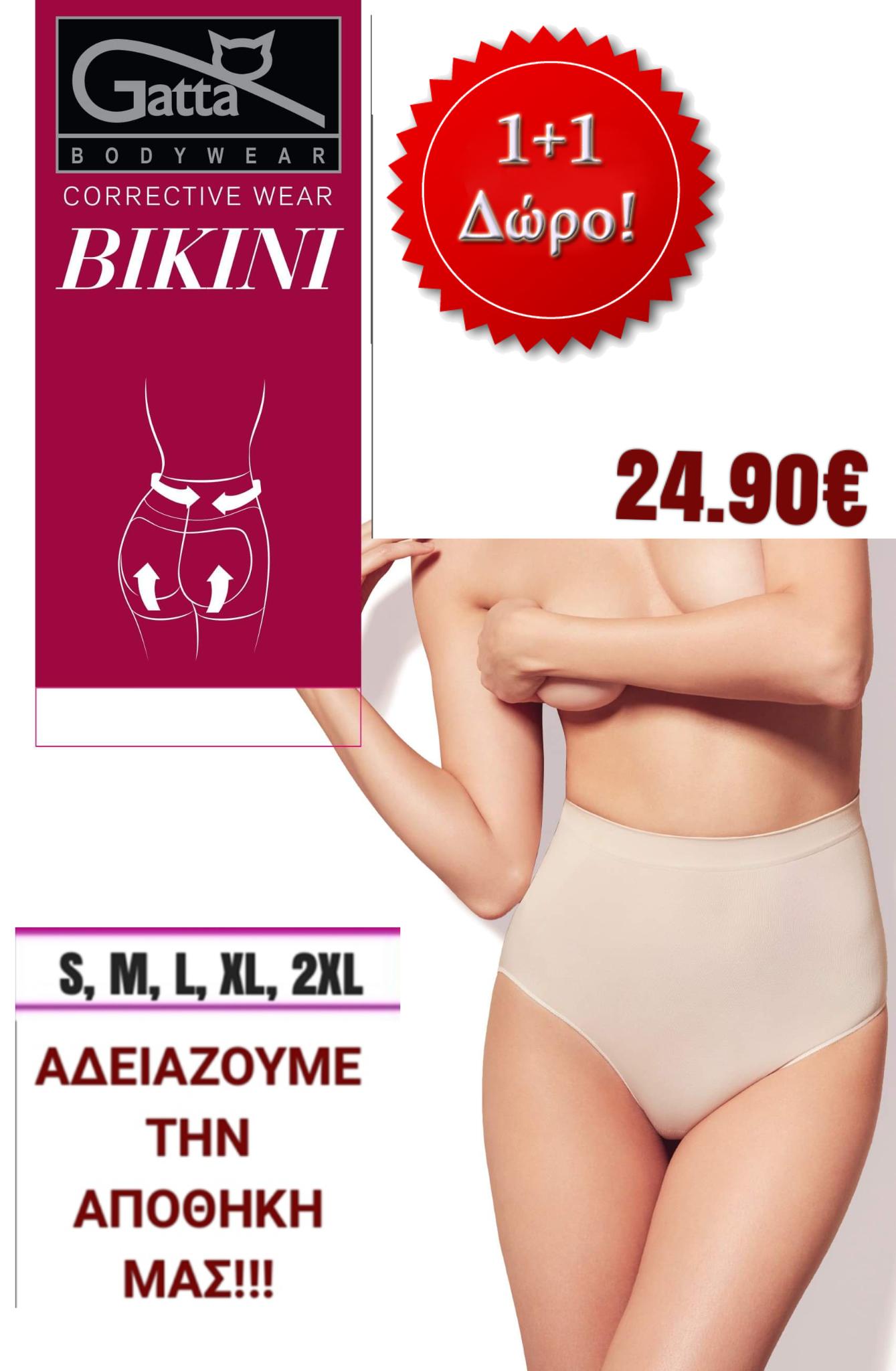 BIKINI CORRECTIVE 2-PACK