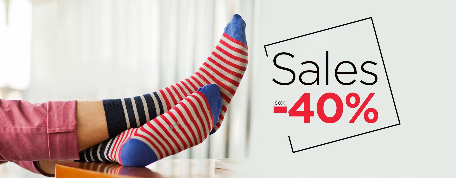 Gatta Κάλτσες